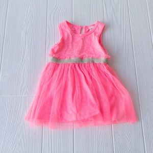 Coral Tulle Dress